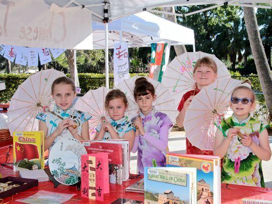 Turtle River Montessori 'CULTURAL PEACE FESTIVAL'
